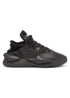 Y-3 Kaiwa low-top leather trainers