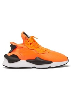 Y-3 Kaiwa thick-sole leather trainers