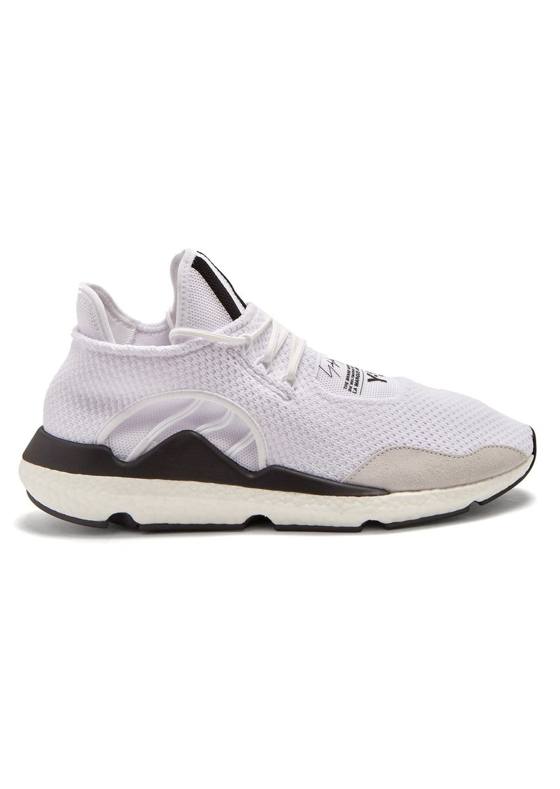 4f81634bd SALE! Y-3 Y-3 Saikou low-top knitted trainers