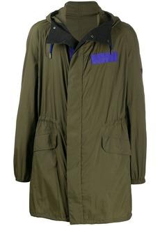 Yves Salomon lightweight zip-up jacket