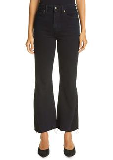 Khaite Layla Frayed Hem Flare Jeans (Dayton)