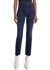Mother Denim MOTHER The Hustler High Waist Frayed Ankle Flare Jeans (Howling at the Disco Ball)