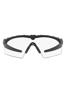 Oakley M Frame® 2.0 Industrial Safety Glasses