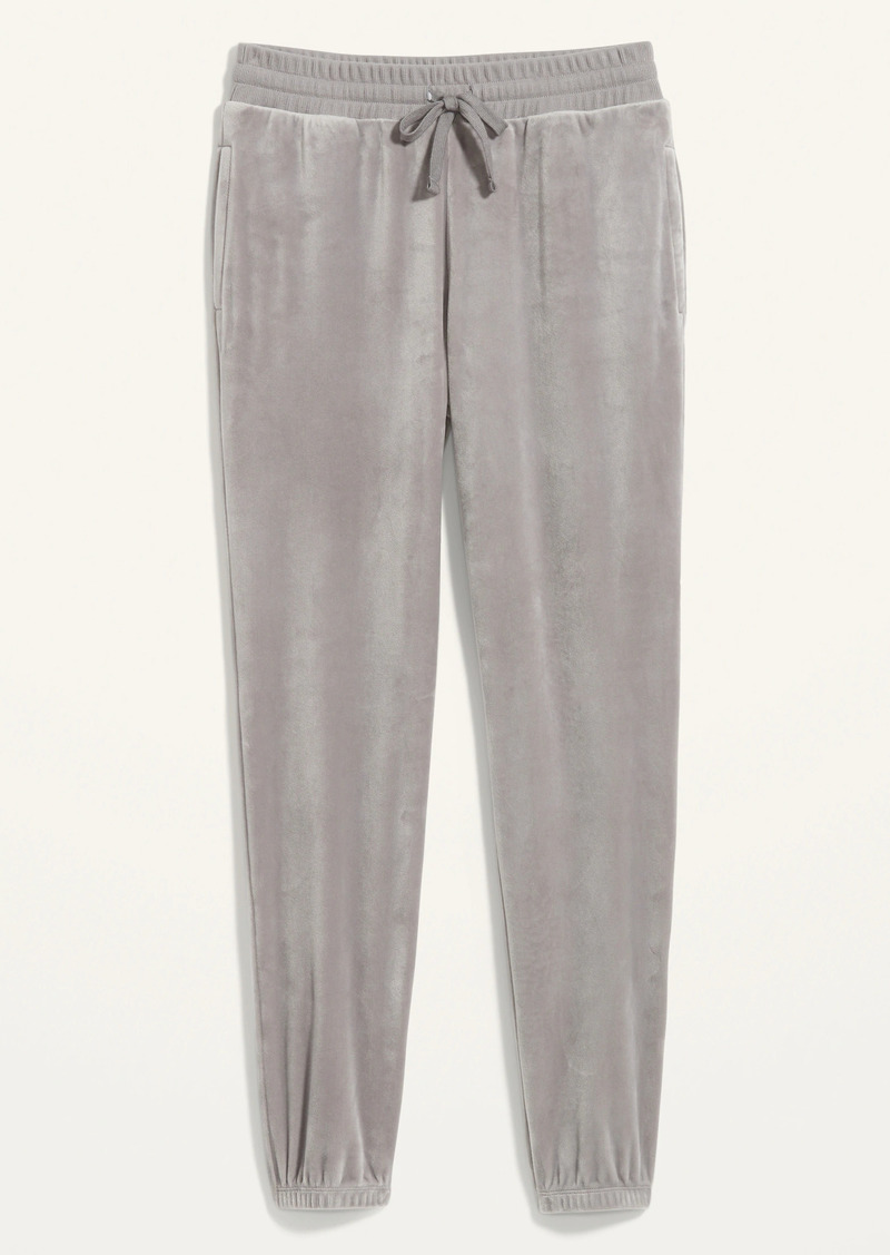Old Navy Cozy Velour Jogger Lounge Sweatpants for Women