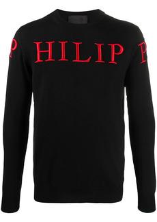 Philipp Plein logo embroidered fine knit jumper