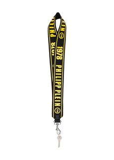 Philipp Plein logo key chain