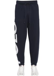 Ralph Lauren Polo Polo Oversized Nylon Sweatpants
