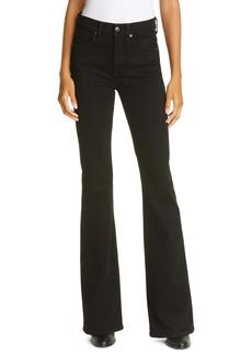 Veronica Beard Beverly High Waist Skinny Flare Leg Jeans (Onyx)