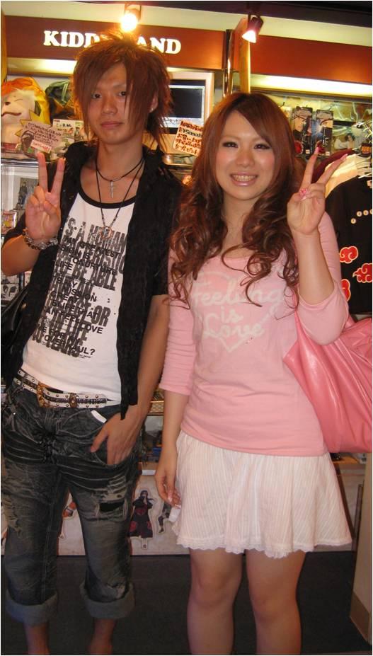 japanese-fashion-style-kiddyland