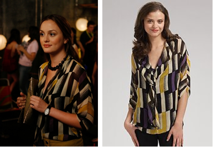 Get the Gossip Girl Look for Less!