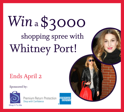 Whitney-Port-American-Express-Shop-It-To-Me Giveaway
